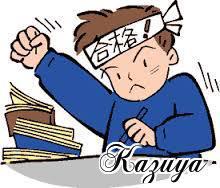 kazuya 確率 勉強法